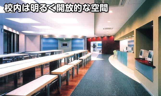 中国 自動車 学校 中国人のお客様向け自動車学校 ... - 中国語に